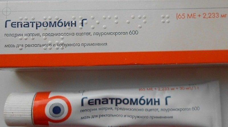 Препараты от геморроя обзор 21 самых лучших и эффективных препаратов и средств
