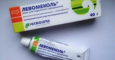 Левомеколь при лечении геморроя