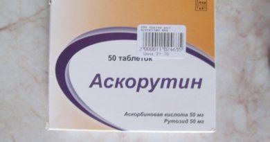 Аскорутин при геморрое