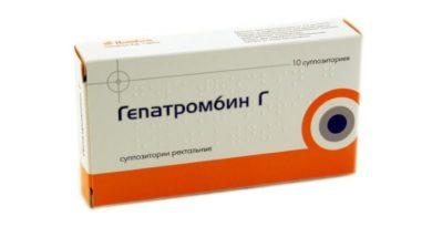 Свечи Гепатромбин Г – эффективное лекарство от геморроя