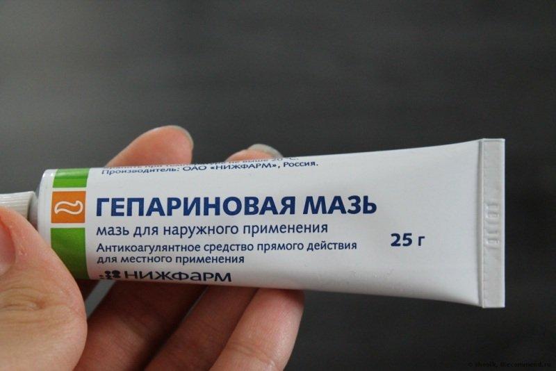 Гепариновая мазь при беременности