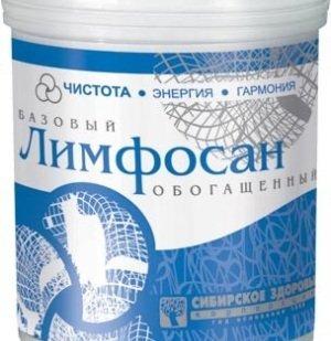 Суть программы «Сибирское здоровье» для лечения геморроя