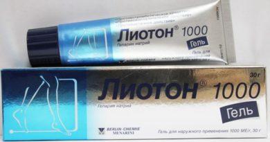 Лиотон 1000 при геморрое