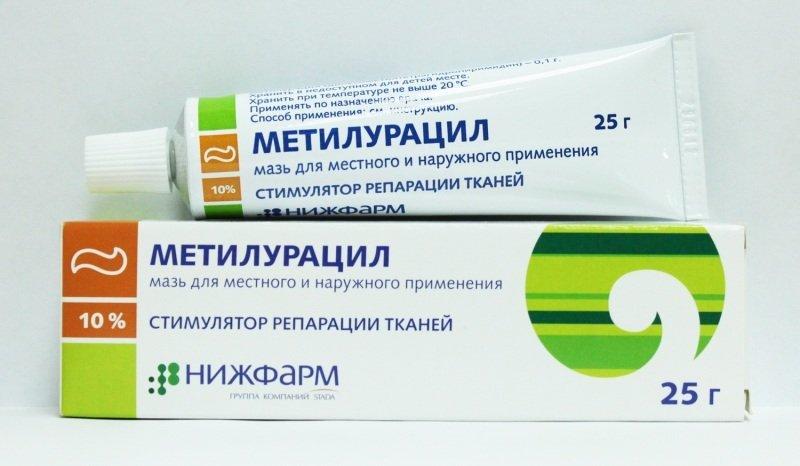 Метилурацил при геморрое