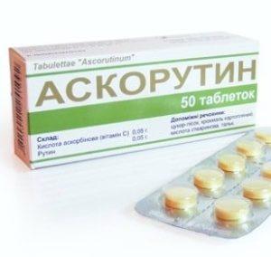 Таблетки Аскорутин