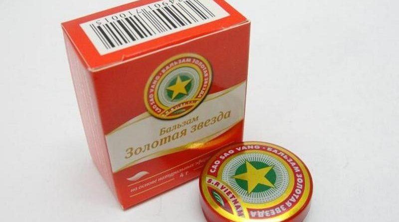 """Бальзам """"Золотая звезда"""""""