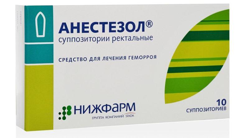 Свечи Анестезол в симптоматическом лечении геморроя