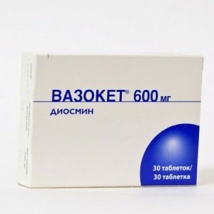 Таблетки Вазокет