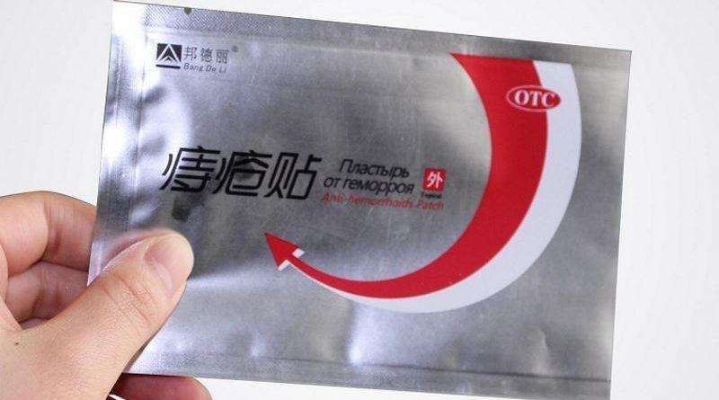 Китайский трасдермальный пластырь от геморроя