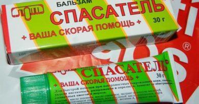 """Бальзам """"Спасатель"""" при геморрое"""