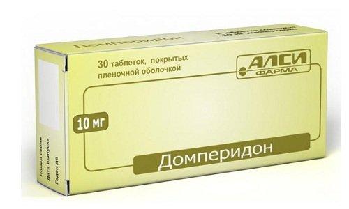 Лекарственное средство оказывает противорвотное действие на организм. Нормализует работу органов желудочно-кишечного тракта