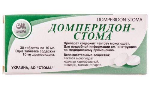 Домперидон является противорвотным медикаментом. Он устраняет симптомы тошноты и рвоты, успокаивает приступы сильной икоты. Относится к группе специфических противорвотных препаратов