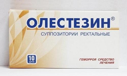 Для лечения геморроя используют Олестезин - эффективно действующие суппозитории с облепиховым маслом