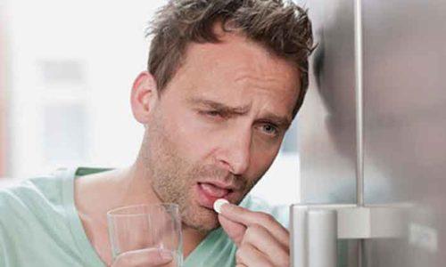 Если пациент ощущает болевой синдром, показан приём ненаркотических обезболивающих либо нестероидных противовоспалительных препаратов
