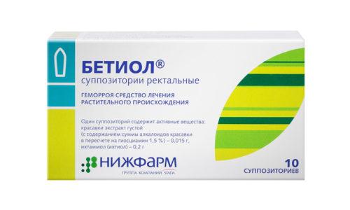 Свечи Бетиол содержат экстракт красавки и ихтиол, обладающий выраженным противовоспалительным эффектом