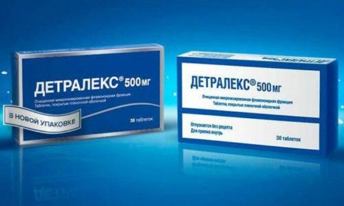 Детралекс (иногда его неверно называют Детролекс) – комбинированный лечебный препарат, который относится к группе венотоников и ангиопротекторов