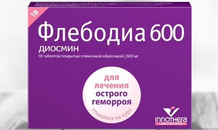 Таблетки от геморроя Флебодиа в качестве активного вещества содержат диосмин