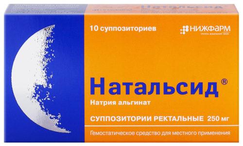 Свечи от геморроя Натальсид используются для лечения геморроя