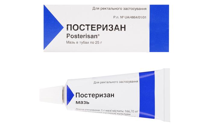 Постеризан эффективно стимулирует местный иммунитет