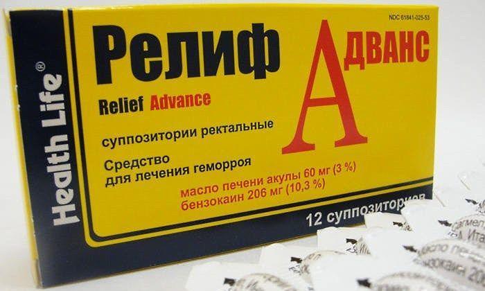 Релиф Адванс убирает болевой синдром, заживляет ранки, останавливает кровотечение