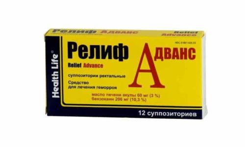 Благодаря присутствию анальгетика, свечи Релиф Адванс применяют, прежде всего, в качестве обезболивающего препарата при обострении варикозного расширения геморроидальных вен