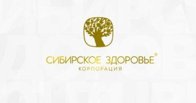 """""""Сибирское здоровье"""" от геморроя"""