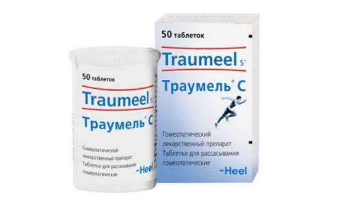 Таблетки Траумель С системно воздействуют на организм, повышая тонус венозных стенок, в том числе и в прямокишечном сосудистом сплетении
