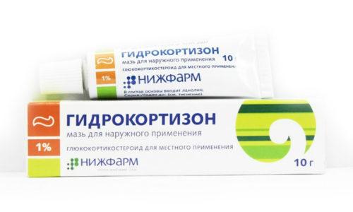 Гидрокортизоновая мазь обладает выраженным противовоспалительным, противоотечным, противозудным и другими фармакологическими свойствами
