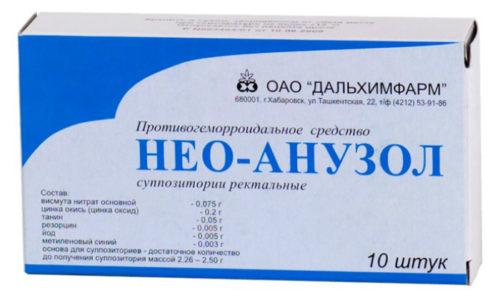 Применение Нео-Анузола позволяет снять воспаление, подсушивает ткани, уничтожает болезнетворные микроорганизмы, дезинфицирует область кавернозных образований