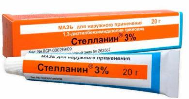 Стелланин от геморроя: состав, фармакологические свойства и особенности применения