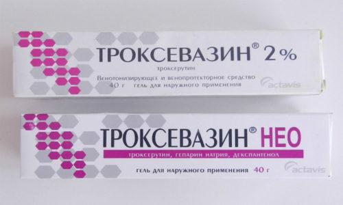 Троксевазин рекомендован к использованию в случае хронического и обострившегося геморроя, который сопровождается болезненностью, зудом, кровоточивостью, выделением воспалительного экссудата
