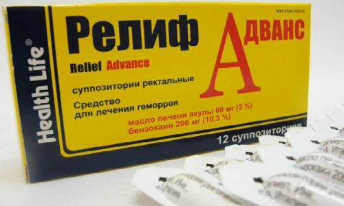 Релиф Адванс содержит в себе два активных ингредиента: акулий жир и местный анестетик