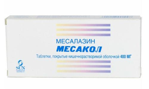 Применяется Месалазин в лечении заболеваний пищеварительного тракта