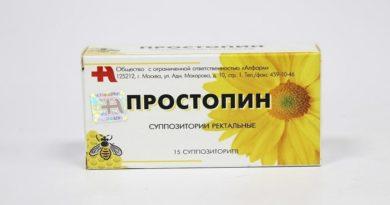 Подробная инструкция по применению свечей Простопин от геморроя