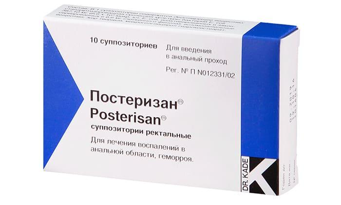 Кормящим можно принимать Постеризан – помогают иммунитету самостоятельно бороться с болезнью, снимают воспаление