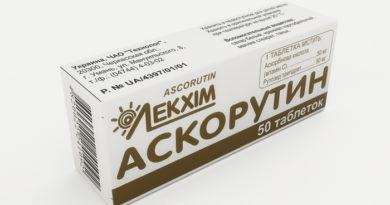 Аскорутин — средство лечения и профилактики геморроя