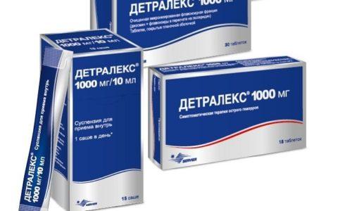 Со слабостью венозных сосудов справится препарат Детралекс