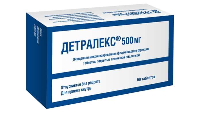 Детралекс снижает проницаемость сосудистых стенок, уменьшает застойные явления и хрупкость капиллярных веточек