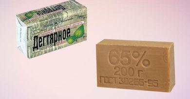 Хозяйственное и дегтярное мыло: какова их польза в лечении геморроя