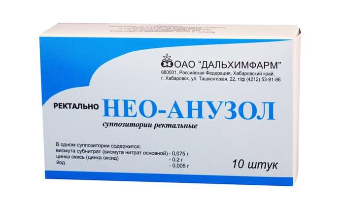 Нео-Анузол снимает воспаление и обезболивает