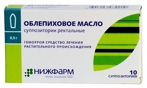 Каждая свечка от компании «Нижфарм» содержит 0,5 г активного ингредиента