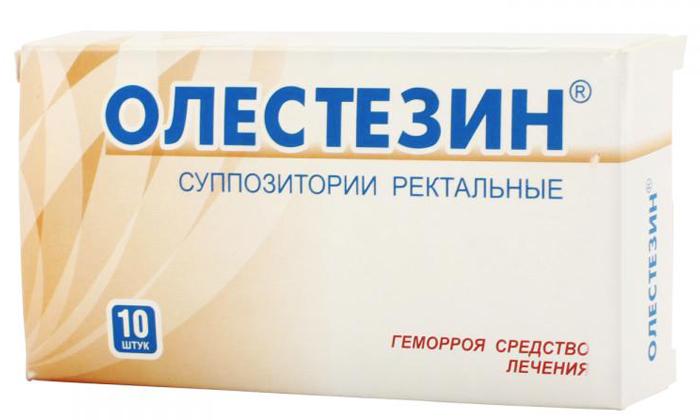 Олестезин заживляет повреждённые участки слизистой, уменьшает интенсивность воспалительного процесса