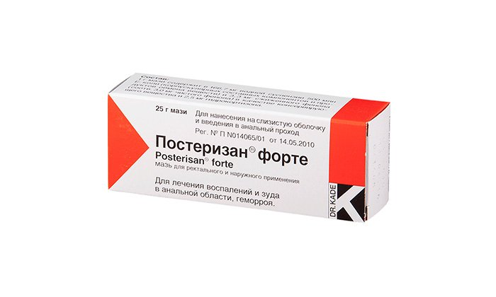 Постеризан уменьшает воспаление, нормализует работу кровеносных сосудов