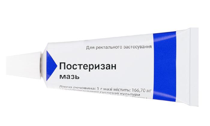 Наиболее известный стимулятор иммунитета – Постеризан
