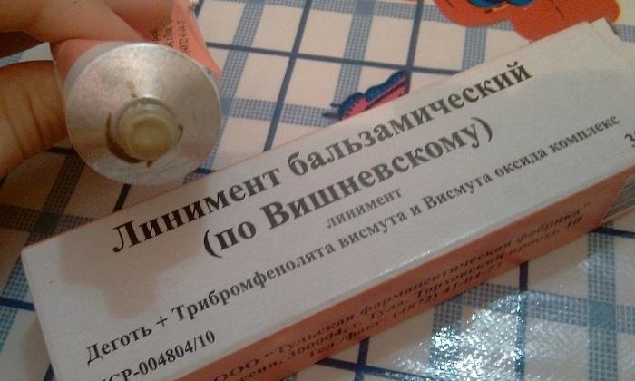 Мазь вишневского от геморроя Геморрой