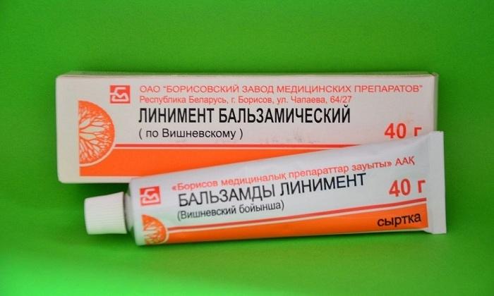В 30-х годах 20-го века доктор Александр Вишневский создал уникальный препарат, получивший наименование «Линимент бальзамический по Вишневскому»