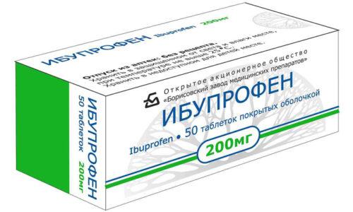 Для купирования болевого синдрома подросткам разрешено использовать препарат Ибупрофен