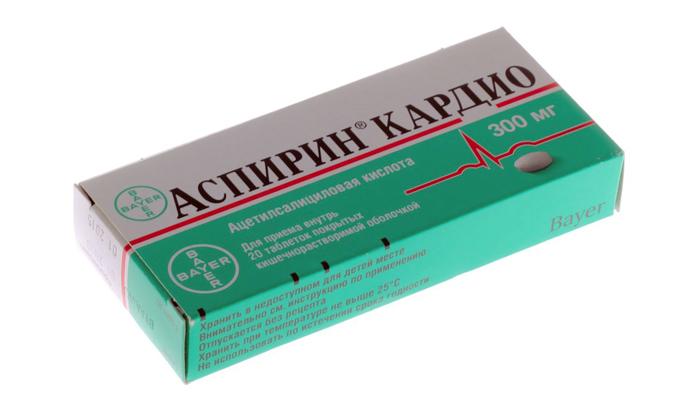 Аспирин Кардио препятствует возникновению кровяных сгустков, предупреждая развитие тромбоза