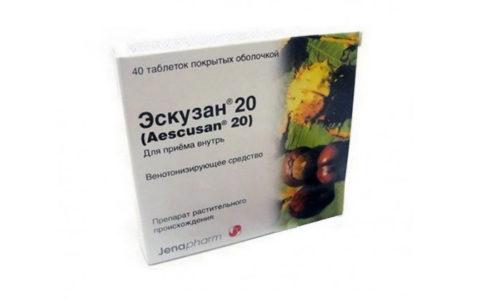 Содержащаяся в Эскузане вытяжка из плодов конского каштана способствует нормализации венозных сосудов