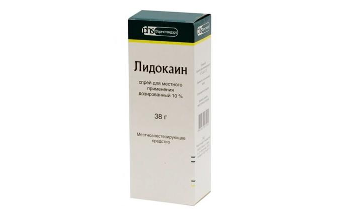 В состав Ауробина входит Лидокаин